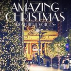 (オムニバス) Amazing Christmas Beautiful Voices(CD)