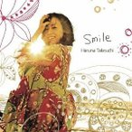 竹内晴奈 / Smile [CD]