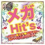Yahoo!ぐるぐる王国 スタークラブメガHit's〜J-POP毒カワBEST MIX〜流行アタシらしさスタイル(CD)