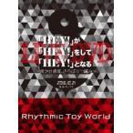 Rhythmic Toy World/「HEY!」が「HEY!」をして「HEY!」となるLIVE DVD 〜咲かせ赤坂、さらば三つ編み〜シングルCD付きBOX(...(DVD)