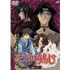 るろうに剣心 明治剣客浪漫譚 巻之二十一(DVD)