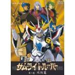 鎧伝サムライトルーパー 第六巻(DVD)