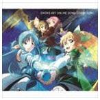 ソードアート・オンライン ソングコレクション(CD)