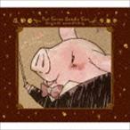 澤野弘之(音楽)/七つの大罪 オリジナル・サウンドトラック(CD)