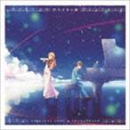 横山克(音楽) / 四月は君の嘘 ORIGINAL SONG & SOUNDTRACK [CD]