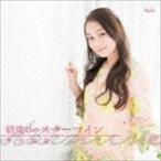 今井麻美 / 朝焼けのスターマイン(通常盤/CD+DVD) [CD]