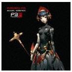 (ゲーム・ミュージック) ペルソナ3フェス オリジナル・サウンドトラック(CD)