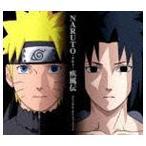 NARUTO ナルト 疾風伝 オリジナル・サウンドトラック(CD)