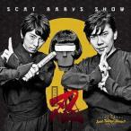 羽多野渉 / 羽多野渉・佐藤拓也のScat Babys Show!! くっころCD忍(にん) [CD]