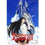 REIDEEN(ライディーン) Vol.3(DVD)