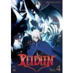 REIDEEN(ライディーン) Vol.4(DVD)