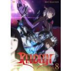 REIDEEN(ライディーン) Vol.8(DVD)