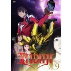 REIDEEN(ライディーン) Vol.9(DVD)