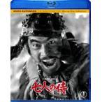 七人の侍(Blu-ray)