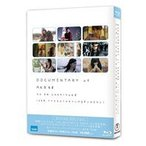 DOCUMENTARY of AKB48 to be continued 10年後、少女たちは今の自分に何を思うのだろう? スペシャル・エディション(Blu-ray2...(Blu-ray)