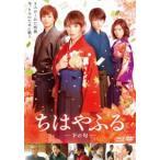 ちはやふる -下の句- 通常版 Blu-ray&DVDセット(Blu-ray)
