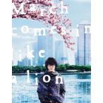 3月のライオン[前編]Blu-ray 豪華版(Blu-ray)