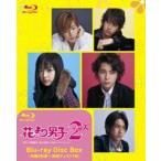 花より男子2(リターンズ) Blu-ray Disc Box [Blu-ray]画像