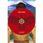 須藤元気/GENKI SUDO(DVD)