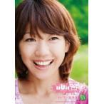 Yahoo!ぐるぐる王国 スタークラブS☆1 高橋尚子のRUN百景 秋・冬・海外編(DVD)
