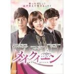 メイクイーン/MAY QUEEN DVD-BOX1 [DVD]