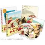 ペコロスの母に会いに行く 豪華版(DVD)