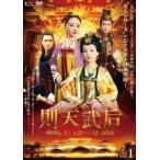 則天武后〜美しき謀りの妃 DVD-BOX1(DVD)
