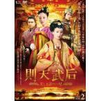 則天武后〜美しき謀りの妃 DVD-BOX2(DVD)