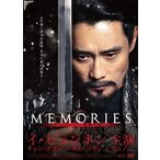 メモリーズ 追憶の剣 豪華版 DVD-BOX(DVD)
