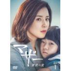 マザー 無償の愛 DVD-BOX1 [DVD]