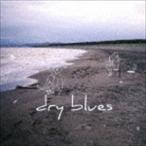The Cheserasera / dry blues(CD+DVD) [CD]
