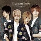 ブレイク☆スルー/Precious Love(Flash盤)(CD)