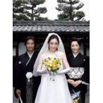 エラいところに嫁いでしまった! 5枚組DVD-BOX [DVD]画像