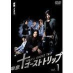 東京ゴーストトリップ Vol.1(DVD)