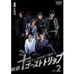 東京ゴーストトリップ Vol.2(DVD)