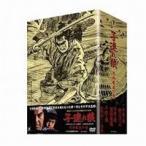 子連れ狼 冥府魔道の巻(DVD)