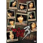 マジすか学園3 DVD BOX(5枚組)(DVD)