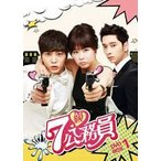 7級公務員 DVD-BOX1(DVD)