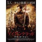 アイアンクラッド:ブラッド・ウォー(DVD)
