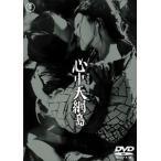 心中天網島〈東宝DVD名作セレクション〉(DVD)