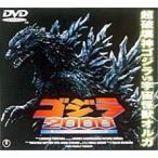 ゴジラ2000 ミレニアム(DVD)