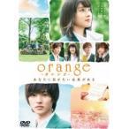 orange-オレンジ- DVD通常版(DVD)
