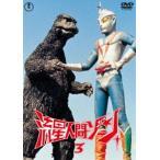 流星人間ゾーン vol.3<東宝DVD名作セレクション>(DVD)
