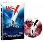 WE ARE X DVD スタンダード・エディション(DVD)