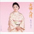 石川さゆり/夫婦人情 C/W こゝろ花(CD)