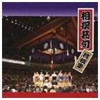 ���пӶ� ����(CD)