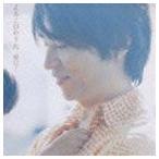 樋口了一/よろこびのうた(CD)