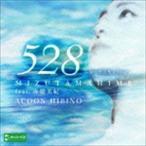 ACOON HIBINO/MIZUTAMAHIME Feat. 赤穂美紀(CD)