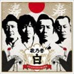 """怒髪天/歌乃誉""""白""""(白盤)(CD)"""