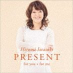 PRESENT for you   for me 初回限定盤  DVD付